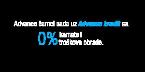 aktuelno-tekst-advance_kreditv3