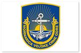 mornarica_vojske_crne_gore_162x107