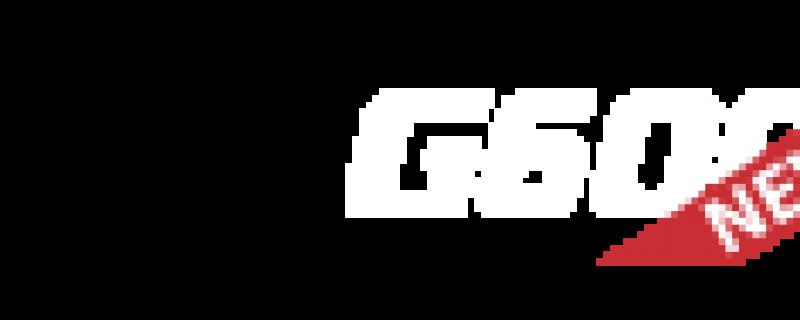 n_title-proizvodi-ribg600 v2